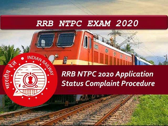 Sarkari Naukri, RRB NTPC 2020 Application Status Complaint Procedure: 30 सितंबर के पहले ऐसे देखे अपना रेलवे परीक्षा का एप्लिकेशन स्टेटस, ऐसे कर सकते हैं शिकायत दर्ज