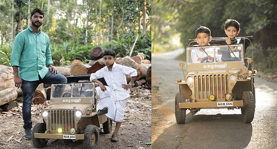 Toy Willys Jeep: बच्चे को गिफ्ट देने के लिए बनायी असली जैसी खिलौना जीप, आनंद महिंद्रा ने दे डाला यह ऑफर