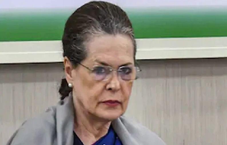 By Election Date 2020 : भाजपा छोड़ कांग्रेस का दामन थामने वालों पर सोनिया गांधी को भरोसा! उपचुनाव का हुआ ऐलान