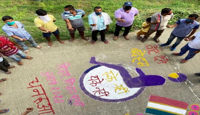 पटना जिले के धनरूआ में रंगोली बना कर मतदाताओं को जागरूक किया गया