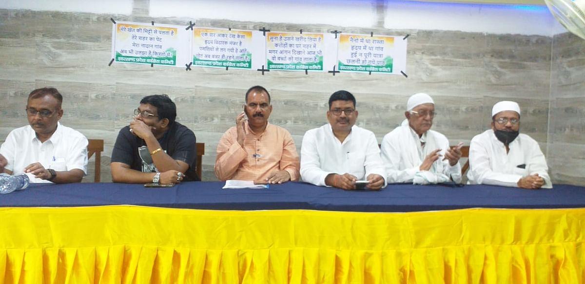 किसान, खेत मजदूर, छोटे दुकानदार, मंडी मजदूर व कर्मचारियों की आजीविका पर भाजपा ने किया क्रूर हमला : झारखंड कांग्रेस