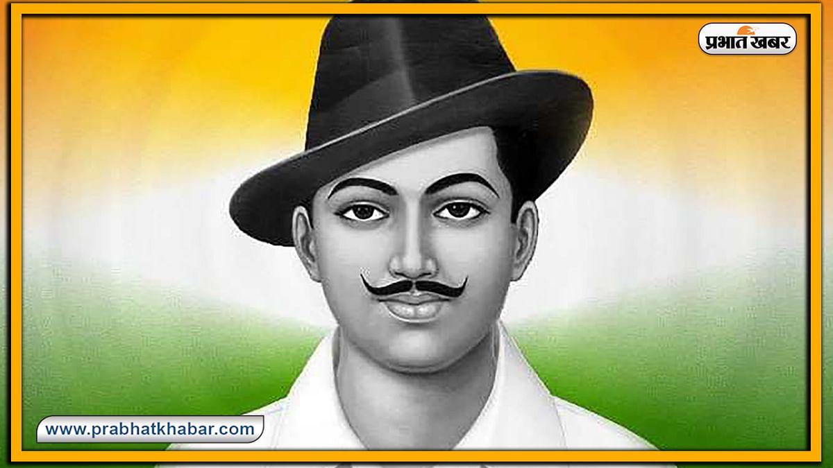 Bhagat Singh Jayanti, Quotes : महान क्रांतिकारी भगत सिंह की जयंती पर साझा करें उनके अनमोल विचार, जानें कुछ अनसुनी बातें