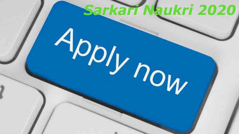 Sarkari Naukri 2020: बिहार में 4638 असिस्टेंट प्रोफेसरों की निकली वैकेंसी, जानें आवेदन की तिथि व अन्य जानकारी...