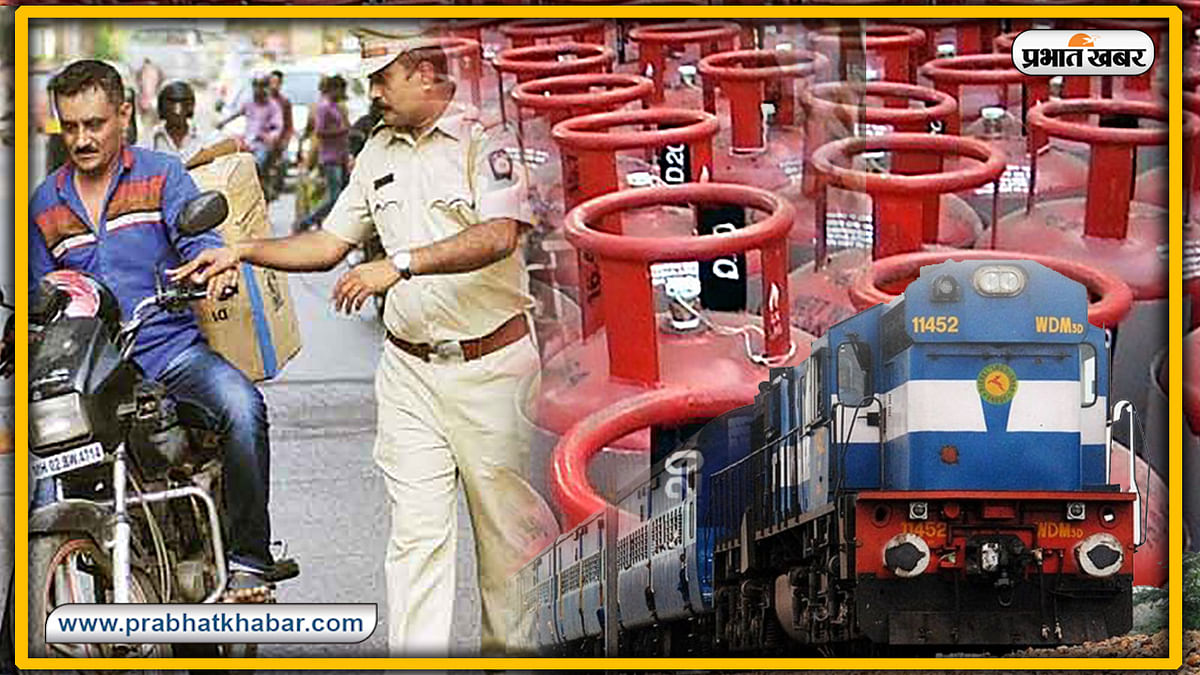 DL, LPG गैस, पैसों की लेन-देन समेत 1 अक्टूबर से बदल जायेंगे ये 10 नियम, सीधा पाकेट पर पड़ेगा असर