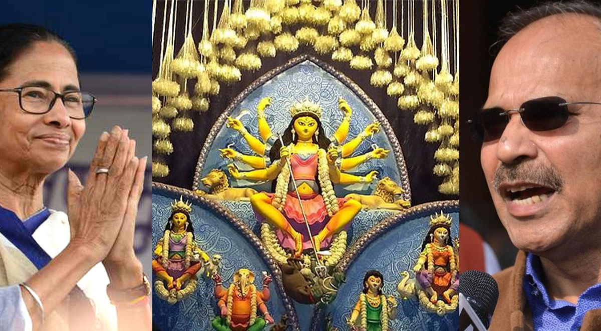 हिंदुओं को 'घूस' देने का प्रयास कर रही है ममता बनर्जी की तृणमूल कांग्रेस सरकार, अधीर रंजन चौधरी ने लगाये आरोप