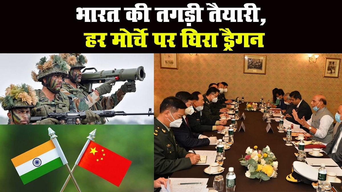 India China Tension: सीमा पर तनाव के बीच भारत ने ड्रैगन को ऐसे घेरा | Prabhat Khabar