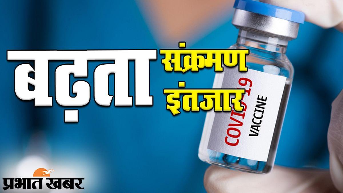 Coronavirus Update: भारत में 55 लाख से ज्यादा मामले, 24 घंटे में 1 लाख मरीज रिकवर