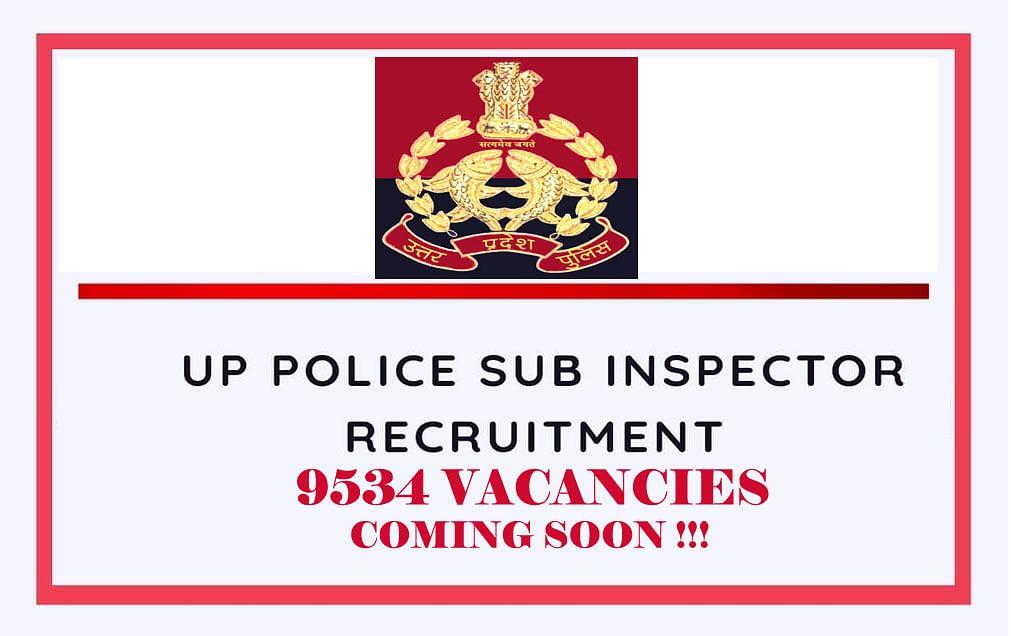 Sarkari Naukri, UP Police SI Recruitment 2020: उत्तर प्रदेश में 9534 दरोगा (सब इंस्पेक्टर) पदों पर जल्द होगी नियुक्ति, जाने आवेदन प्रक्रिया