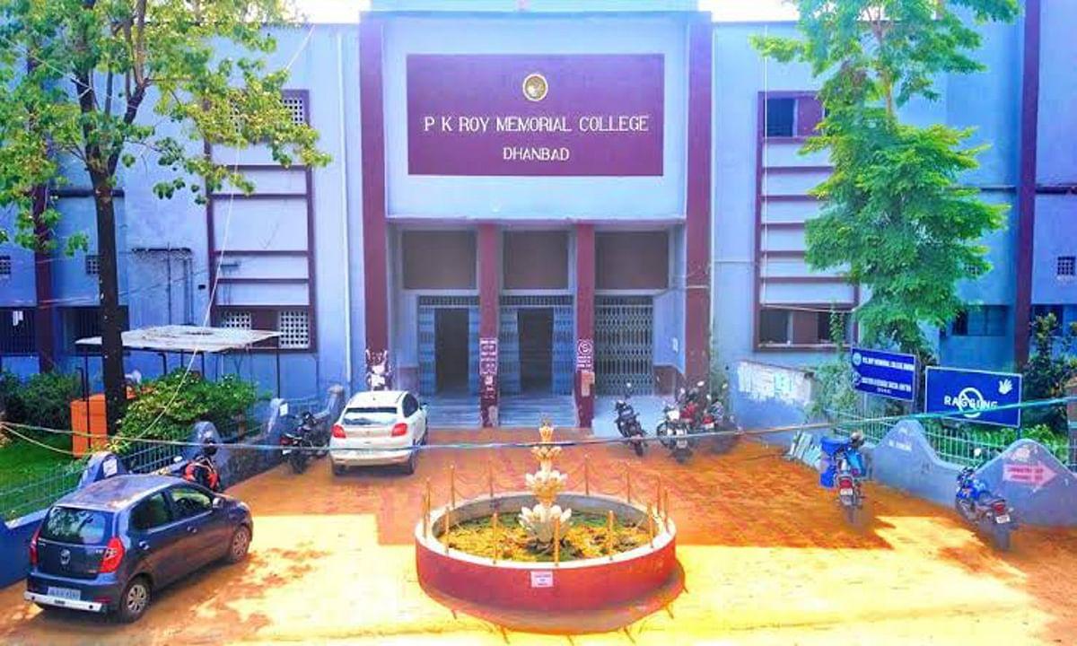 कोयलांचल में 4 कॉलेजों के 14 विषयों के लिए जारी हुई पहली मेरिट लिस्ट, पीके रॉय मेमोरियल में कट ऑफ मार्क्स सबसे अधिक