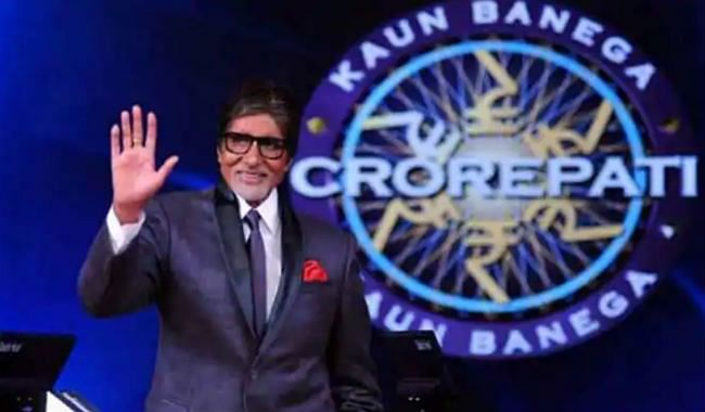 Kaun Banega Crorepati 2020, LIVE Updates : 9 बजते ही फिर अमिताभ बच्चन की आवाज से पूरा देश देखने लगेगा करोड़पति बनने का सपना