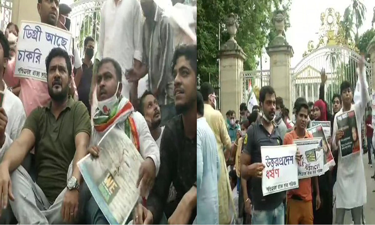 उप्र में दलित बेटी के साथ सामूहिक दुष्कर्म की आग कोलकाता तक पहुंचीं, यूथ कांग्रेस व छात्र परिषद ने राजभवन के बाहर जताया विरोध