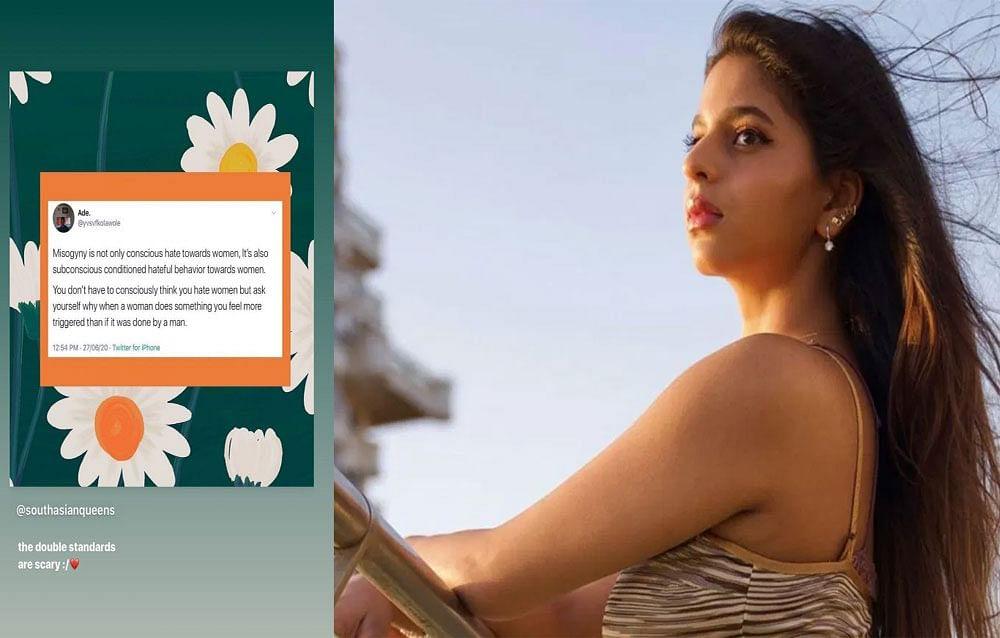शाहरुख की बेटी ने सोशल मीडिया पर इशारों-इशारों में कही महिलाओं के प्रति नफरत की बात, कहीं ये तो नहीं है कारण