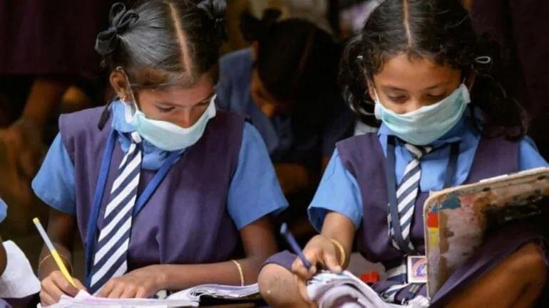 School Reopen Updates : आज से खुलना था स्कूल, लेकिन कतरा रही हैं राज्य सरकारें, जानें क्यों