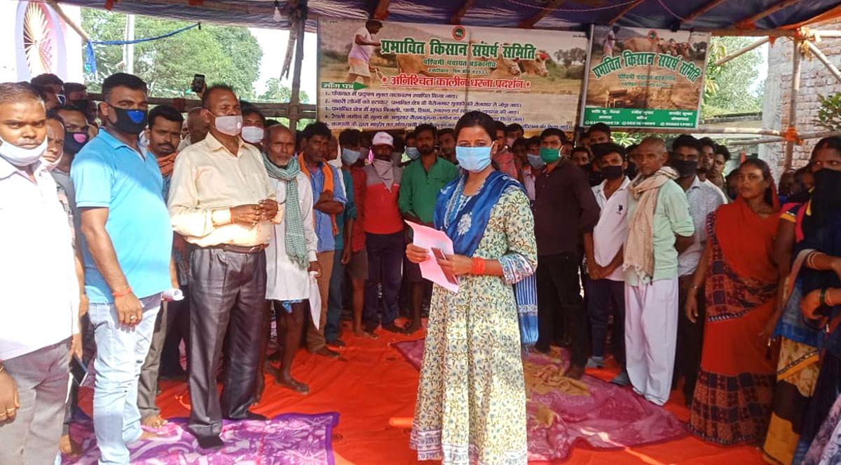 एनटीपीसी के खिलाफ 11 गांवों के अनिश्चितकालीन आंदोलन से देश को सैकड़ों करोड़ का नुकसान