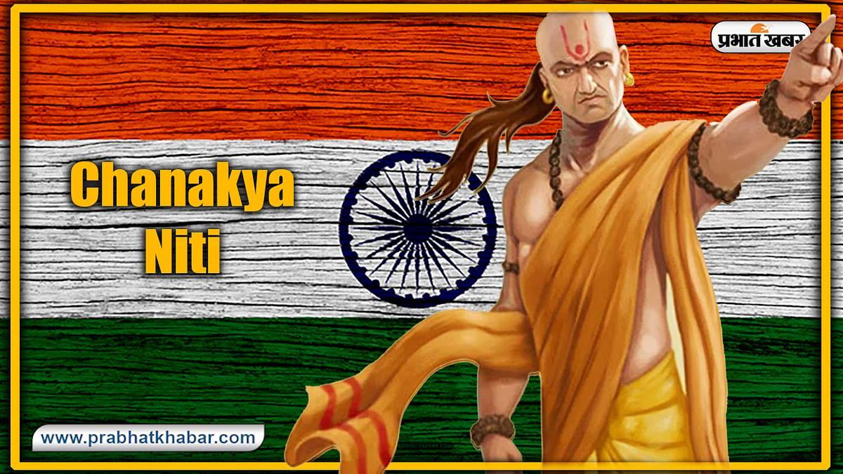 Chanakya Niti: तुरंत छोड़ दें, नहीं तो आपका सत्यानाश कर सकती हैं ये पांच आदतें, जानें क्या कहते है आचार्य चाणक्य...