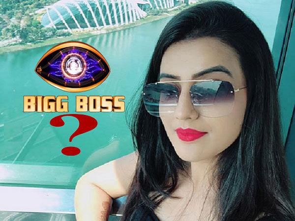 Bigg Boss 14: क्या अक्षरा सिंह को मिला बिग बॉस का ऑफर या फिर ये है सिर्फ पब्लिसिटी स्टंट, जानिए सच्चाई