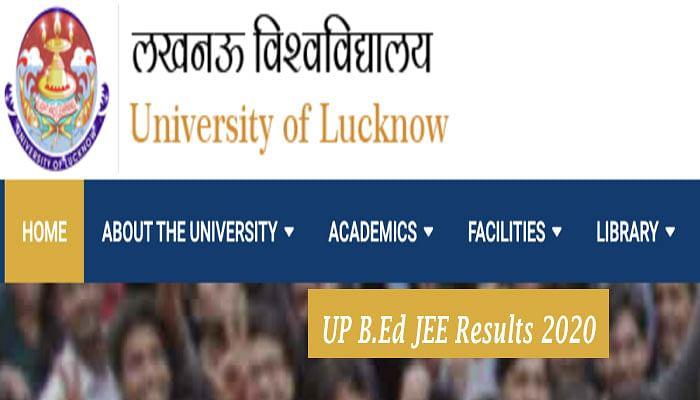 UP B.Ed JEE Results 2020: जानिए कब तक जारी हो सकता है यूपी बी.एड का परिणाम, ऐसे करें अपना रिजल्ट डाउनलोड