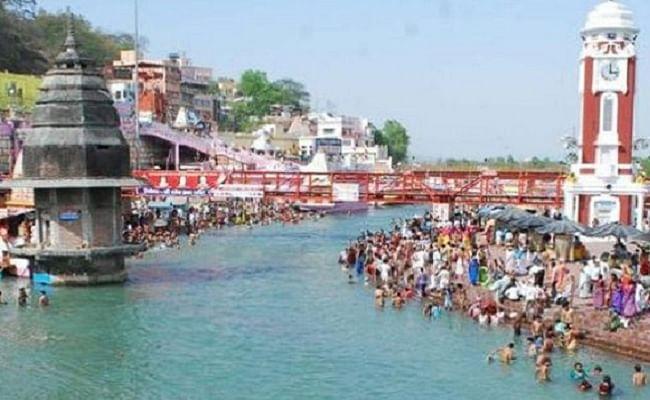 Adhik Maas Purnima 2020 Kab Hai : कब है अधिकमास की पूर्णिमा, जानिए तारिख और इस पूर्णिमा पर स्नान करने का धार्मिक महत्व...