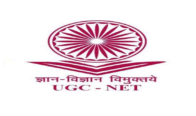 UGC NET 2020: यूजीसी नेट के एप्लिकेशन में एप्लिकेशन करेक्शन विंडों की मदद से करें सुधार, जानें पूरी प्रक्रिया