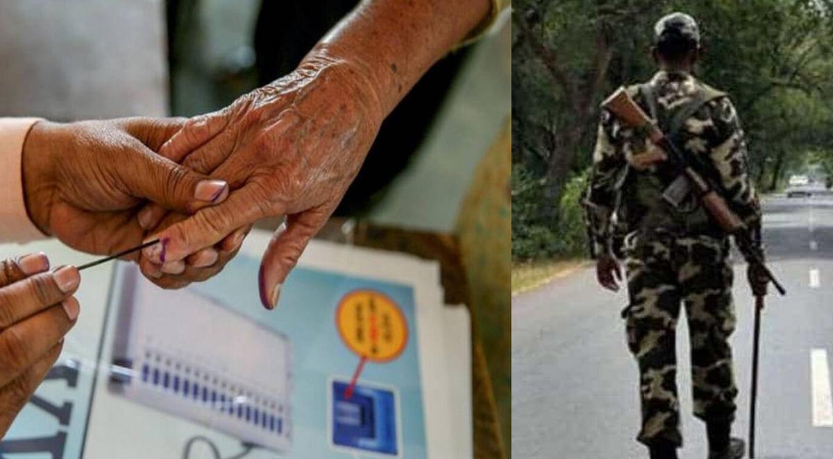 Jharkhand By Election 2020: बिहार विधानसभा के साथ बेरमो में होगा उपचुनाव के लिए मतदान, सीआरपीएफ की भी होगी तैनाती
