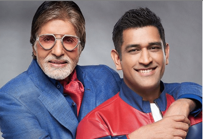 IPL 2020 के बीच अमिताभ बच्चन ने महेंद्र सिंह धौनी के साथ शेयर की ये खास तसवीर, आपने देखी क्या?