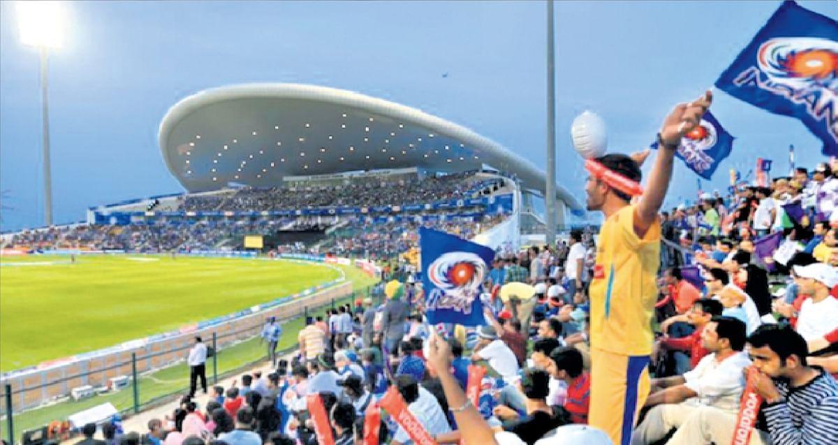 आईपीएल 13 की धमाकेदार शुरुआत, खाली स्टेडियम में इस तरह दर्शकों से गूंज उठा शेख जायेद स्टेडियम