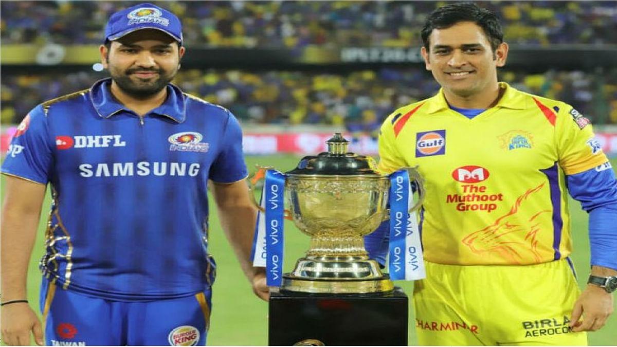 IPL 2020 : कप्तानी में धौनी के सामने कहीं नहीं टिकते रोहित शर्मा और विराट कोहली, देखें रिकॉर्ड
