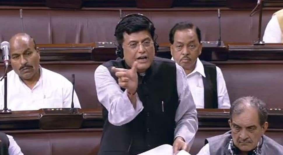 रेलमंत्री पीयूष गोयल ने राज्यसभा में बताया, इस वजह से श्रमिक स्पेशल ट्रेन में हुई थी 97 मजदूरों की मौत