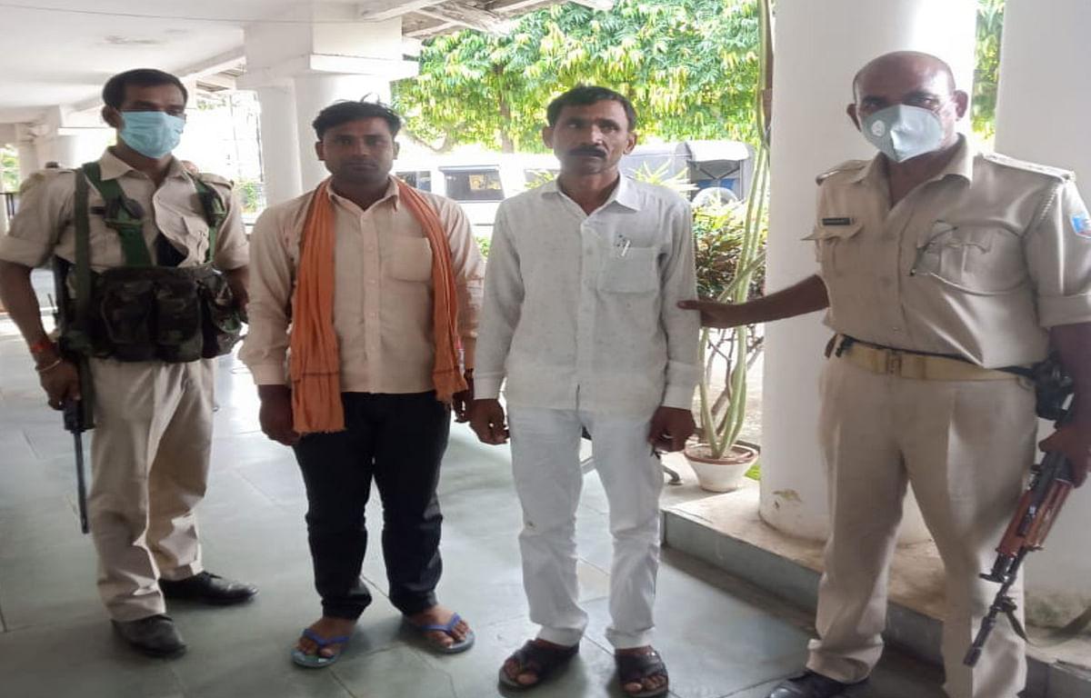 भवनाथपुर में 5 हजार रुपये घूस लेते मुखिया और बीडीसी को एसीबी ने किया गिरफ्तार