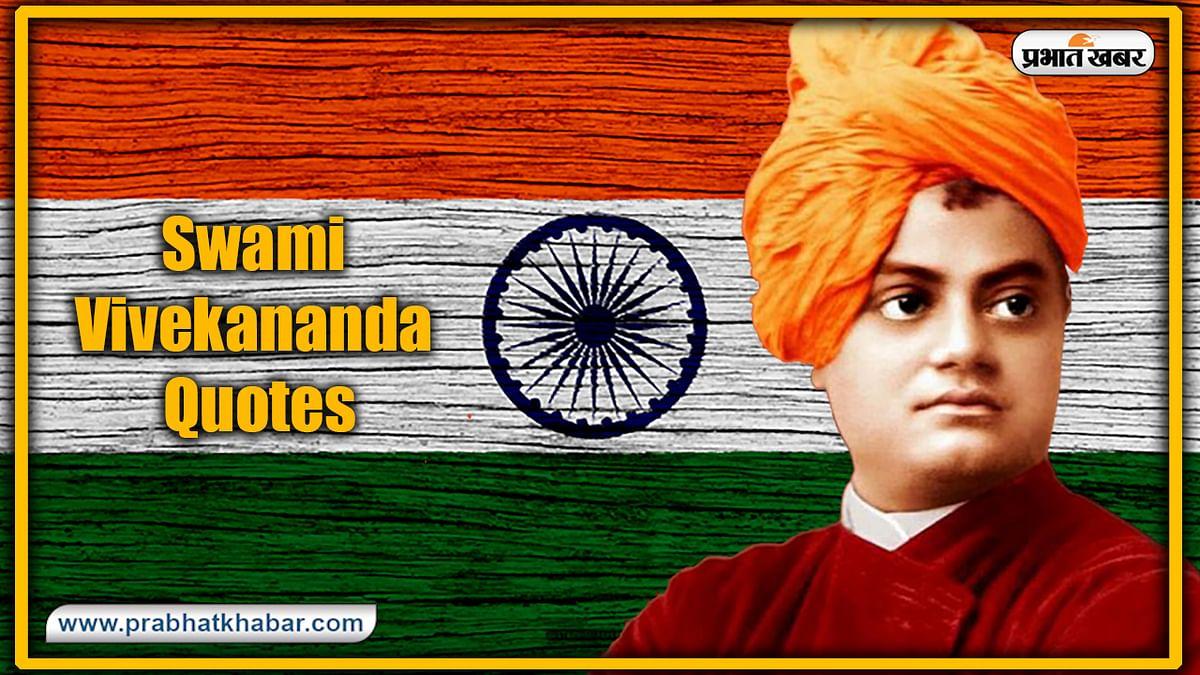 Swami Vivekananda Quotes, Teachers Day