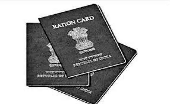 Jharkhand News : झारखंड में राशन कार्ड बनवाने के लिए 30 तक करें आवेदन,  इन्हें दी जायेगी प्राथमिकता