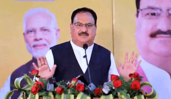 नीतीश के नेतृत्व में ही बिहार में चुनाव लड़ेंगे एनडीए के घटक दल : जेपी नड्डा, कहा- 'जन-जन की पुकार, आत्मनिर्भर बिहार'
