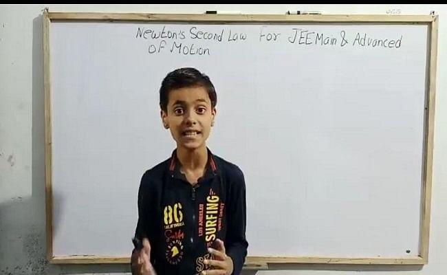 10 साल का सरीम खान करता है जेईई मेन और एडवांस लेवल वाले फिजिक्स के सवालों को हल, आनंद कुमार ने शेयर किया वीडियो...
