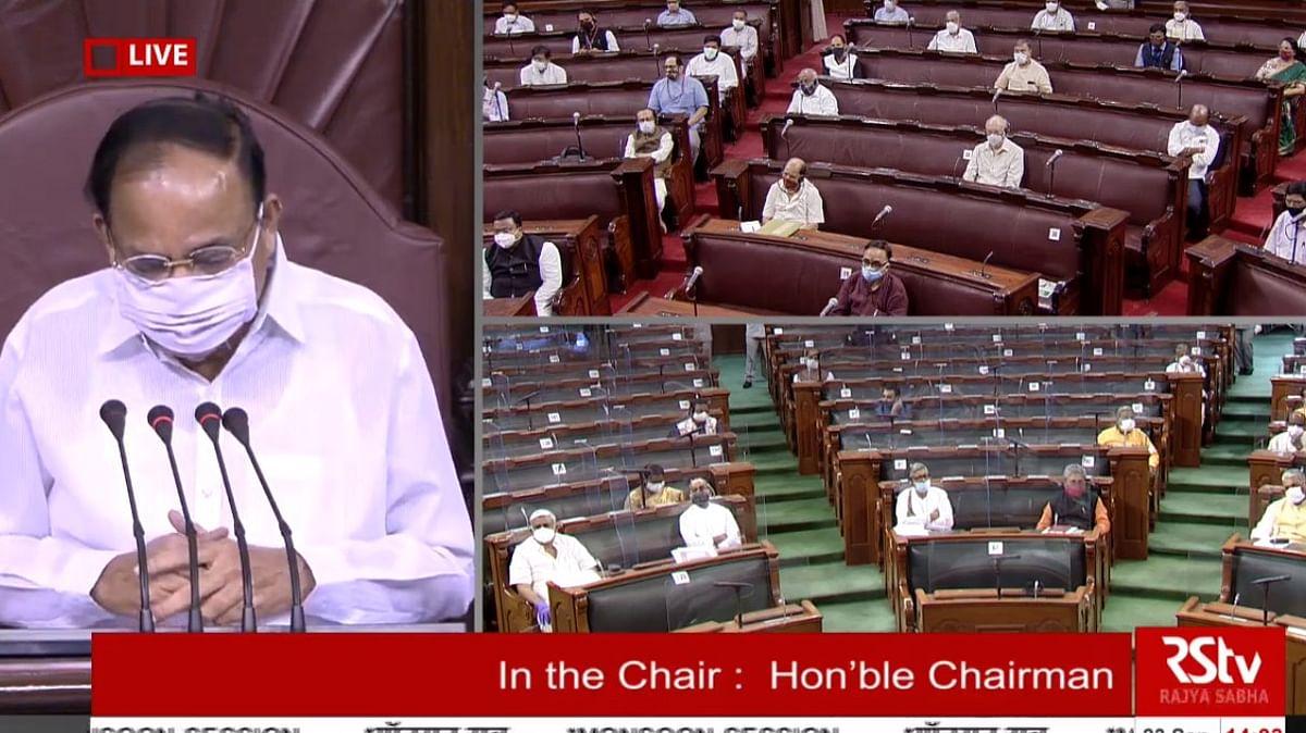 राज्यसभा के सत्र को सभापति वेंकैया नायडू ने ऐतिहासिक बताया, कहा- 104.47 प्रतिशत कामकाज हुआ