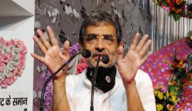 Bihar Vidhan Sabha Election Date 2020 : उपेंद्र कुशवाहा की 15 सीटों पर भाजपा से चल रही बात, मंथन शुरू