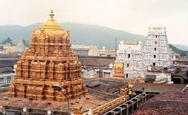 Unlock-4 में रोजाना तिरुपति बालाजी मंदिर में दर्शन करने वाले भक्तों की संख्या पहुंची 15 हजार, जानिए लॉकडाउन के बाद एक दिन में कितने करोड़ रुपये मिला दान...