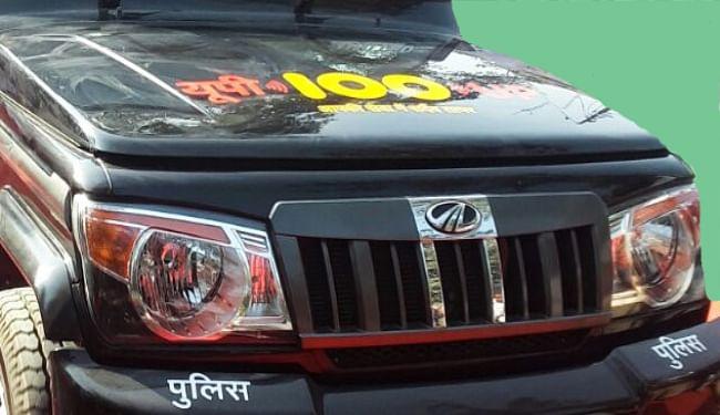 नोएडा में समस्तीपुर जिले के जोगेश्वर समेत चार लोगों ने पिछले 12 घंटों में की आत्महत्या