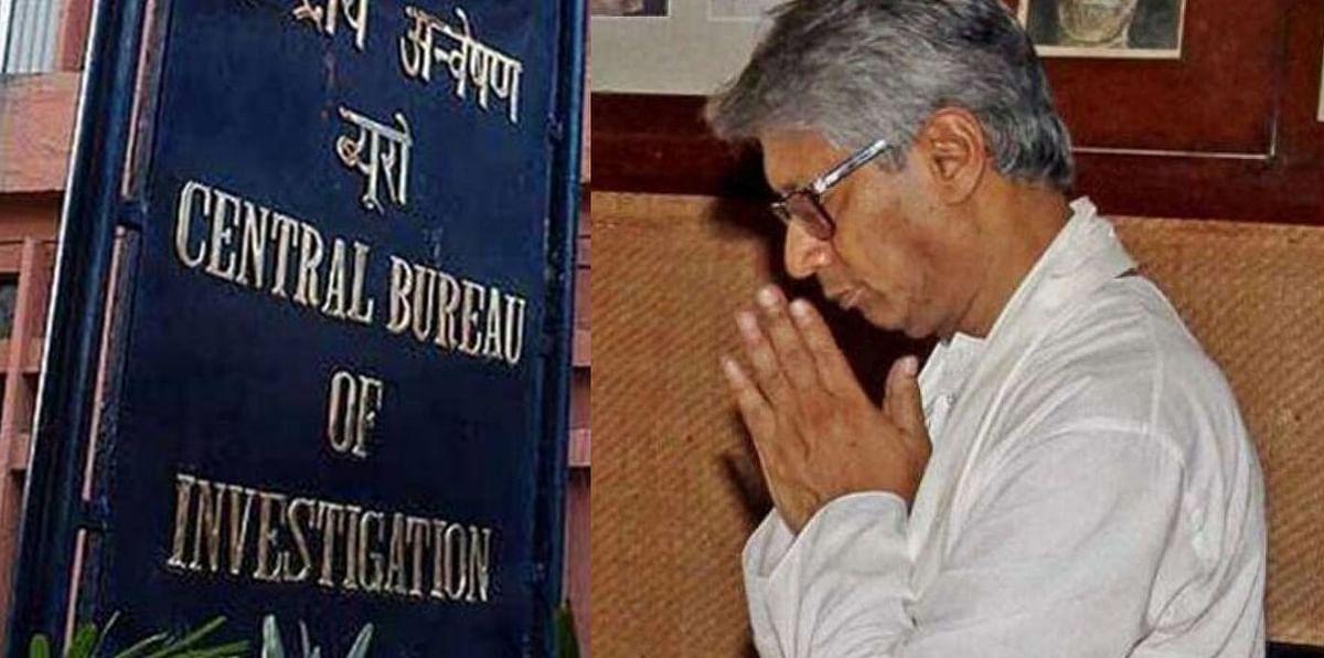 विश्व भारती के बरखास्त पूर्व कुलपति सुशांत दत्तगुप्ता के खिलाफ सीबीआइ ने दर्ज किया केस