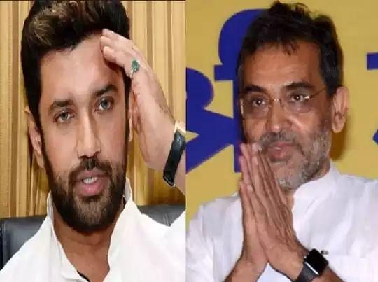 Bihar election 2020 : एनडीए से अलग होगी पासवान की पार्टी लोजपा ? सीटों को लेकर फंस रहा पेंच, महागंठबंधन में भी मची खलबली