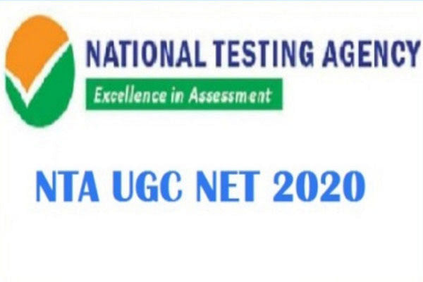 UGC NET 2020 : यूजीसी नेट में पूछे गये 78 प्रश्न रद्द, मिलेंगे पूरे अंक