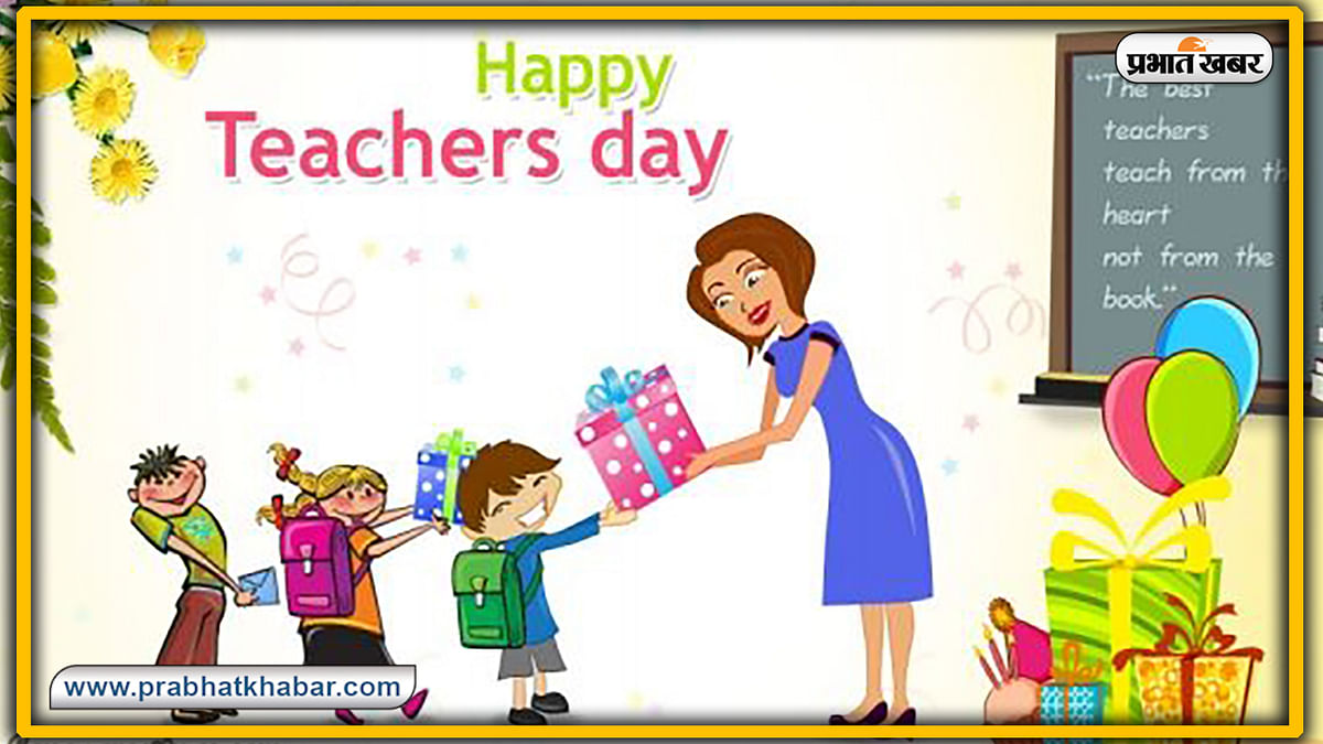 Happy Teachers Day Wishes, message, Quotes, images