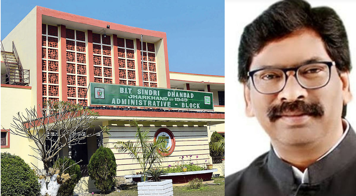 Sarkari Naukri 2020: बीआइटी सिंदरी समेत सभी पॉलिटेक्निक में सहायक प्रोफेसर की नियुक्ति करेगी हेमंत सोरेन सरकार