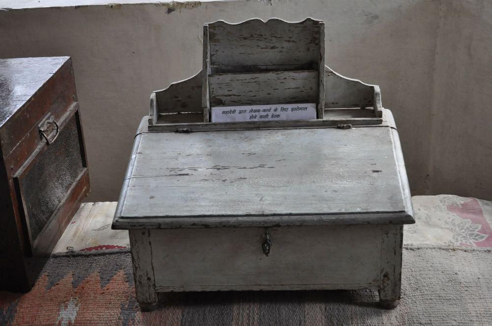 Mahadevi Verma House