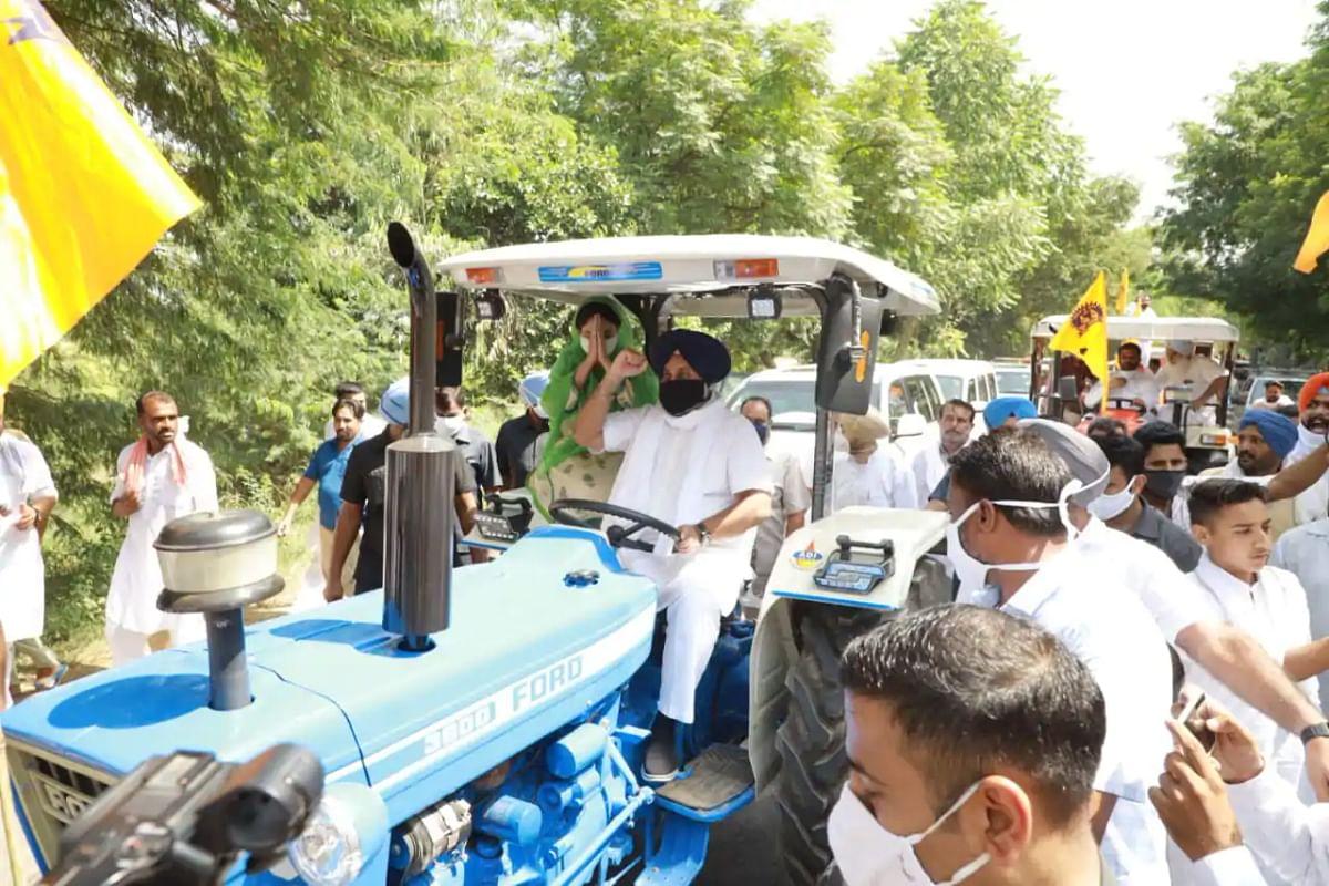 Krishi Bill 2020: कृषि बिल पर क्या है एमएसपी विवाद, आखिर क्यों इसका विरोध कर रहे हैं किसान