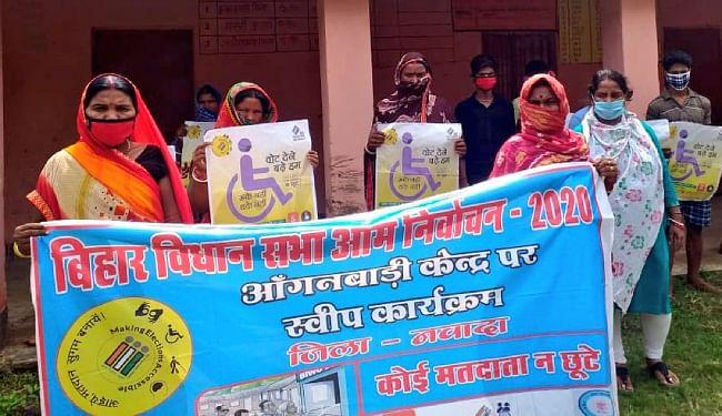 Bihar Chunav 2020 : गांव के बूथों पर सहायिका सेविका की भी होगी तैनाती, जानें सौंपा जायेगा कौन सा काम