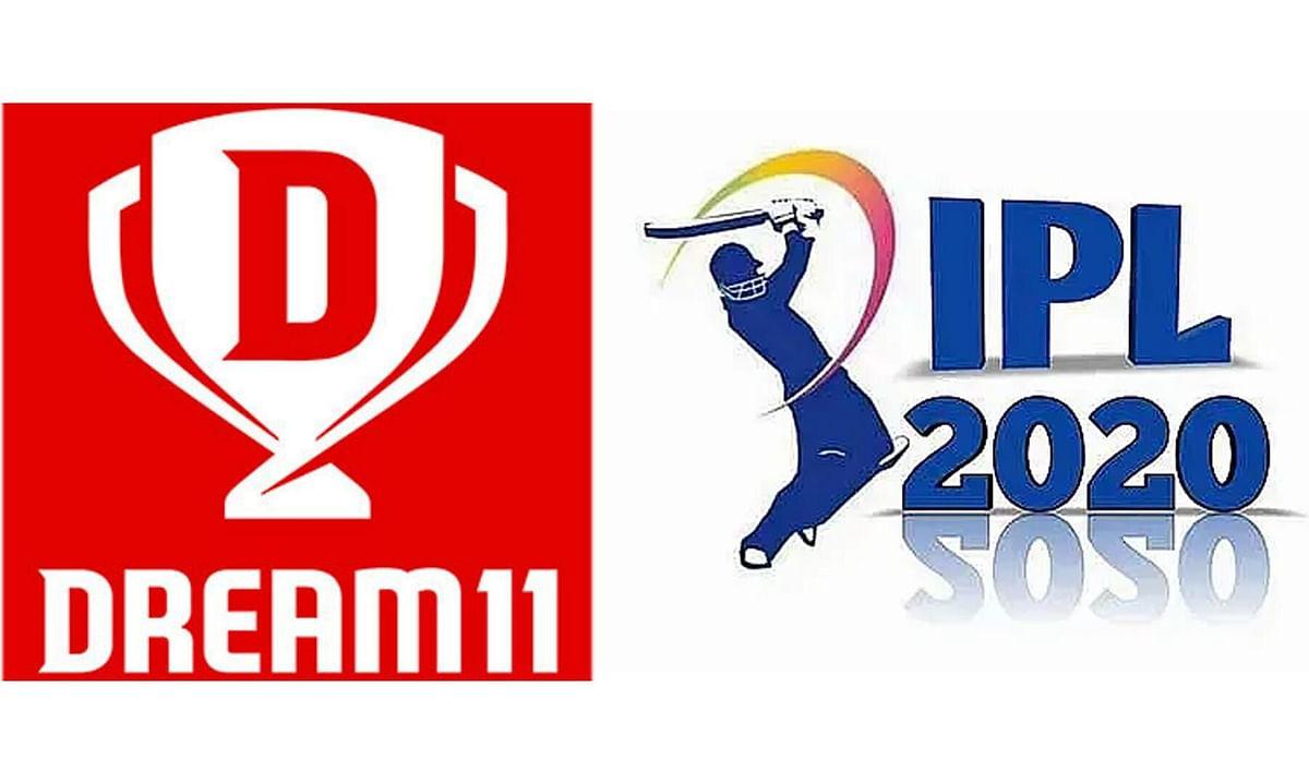 IPL 2020 स्पॉन्सर Dream11 क्या है? कैसे खेलें और जीतें लाखों के इनाम? यहां समझें पूरा खेल