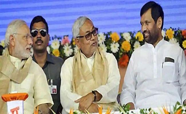 Bihar Vidhan Sabha Election Date 2020 : लोजपा में अभी सीटों पर नहीं बनी हैं बात, पार्टी के अंदर भी खींचतान