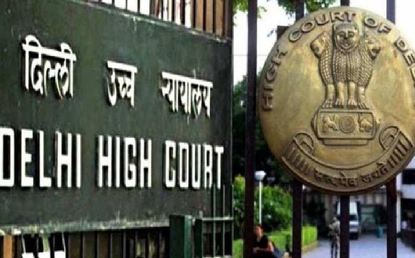 एनडीएचएम नीति परामर्श प्रक्रिया के खिलाफ दायर याचिका दिल्ली हाईकोर्ट से खारिज