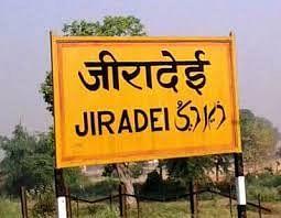राजेंद्र प्रसाद के गांव में आज भी स्नातक की पढ़ाई के लिए 10 किलोमीटर चलना पड़ता है पैदल