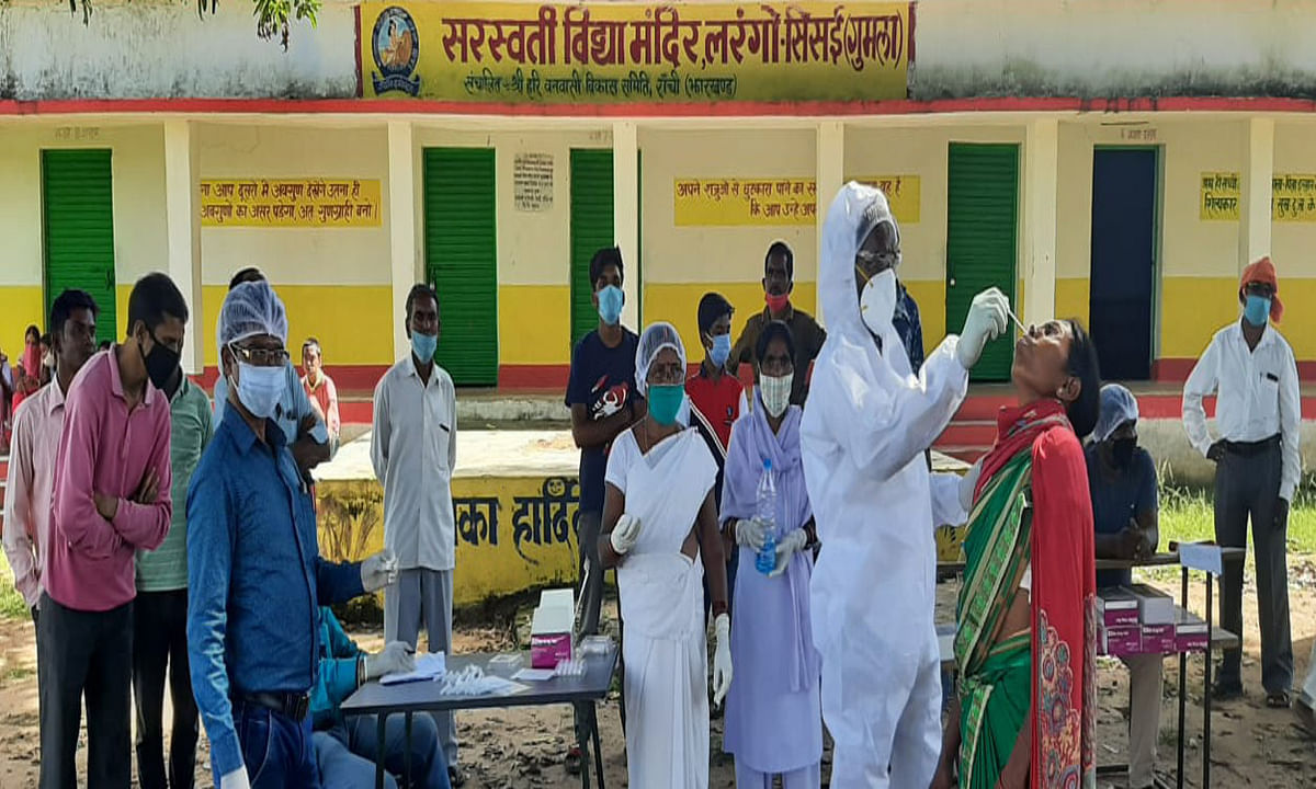झारखंड में 1529 लोग हुए स्वस्थ, 1263 नये कोरोना संक्रमित मिले, 3 की हुई मौत